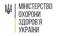 Міністерство охорони здоров'я Україн
